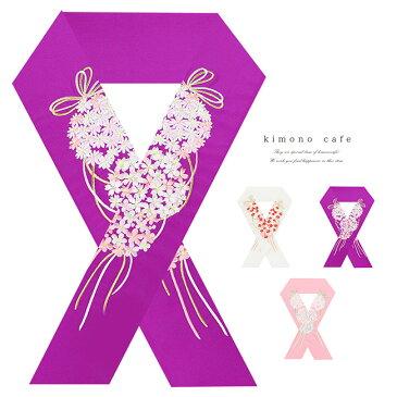 振袖半衿 瑠璃 花くす玉刺繍 全5種 オレンジ ひわ 紫 ピンク 白 メール便可 あす楽