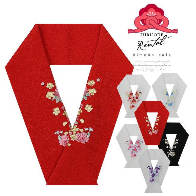 レンタル Aランク 振袖用 刺繍半襟 刺しゅう半衿 桜 成人式