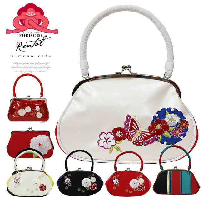 レンタル Aランク 振袖用 バッグ がま口タイプ 刺繍 成人式