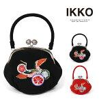 振袖用 バッグ IKKO 鶴と丸紋 刺繍 がま口 ちりめん レトロ ママ振 成人式 卒業式 結婚式 袴 赤 黒