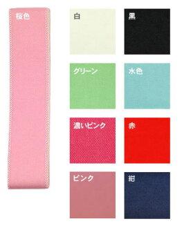 Probably Chin styling accessory magic ITA belt-tightening ( width 5 cm type ) fs2gm