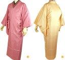 着物用雨コート 一部式 8色 (携帯ポーチつき) ピンク 黒 黄色 黄緑 クリーム メール便不可 あす楽