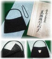 黒珊瑚「ハンドバッグ」ネックレス付き【手作り】