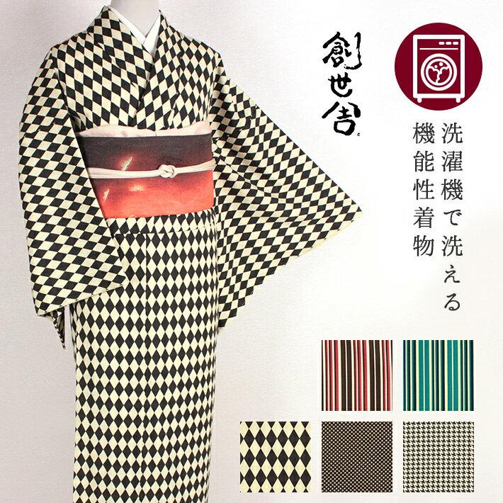 和服, 着物  S M L kimono S1 M1