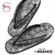 菱屋カレンブロッソ/粋な大島紬の鼻緒