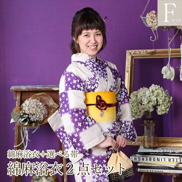 女性 レディース 大人 浴衣セット 市松&桜の小花柄 上品浴衣 ゆかた