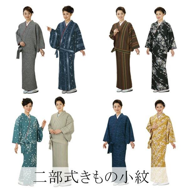 和服, 着物  (12) wco-5781-p8485 () k