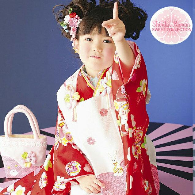 【レンタル】 七五三 753 3歳 女の子 女子 着物セット ブランド式部浪漫 被布セット 7点セット きもの 往復送料無料 re-3kodomo-0044
