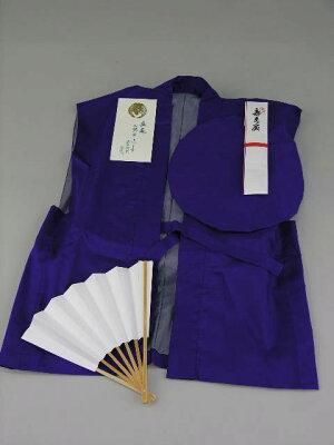 古希レンタル70歳紫色ちゃんちゃんこ・帽子・センス3点セットレンタル2