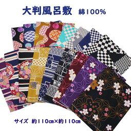 ガーゼ生地反物33cm×10m日本製マスク材料裏地さらし晒綿布