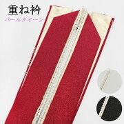 重ね衿伊達襟正絹リバーシブル使い方4通りピンク/紫三越ちりめんNo.2留めピン付き