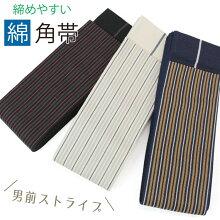 角帯かくおび男帯浴衣帯男性和装着物浴衣男物メンズ献上柄綿献上白日本製博多織