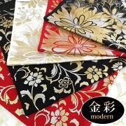 帯揚げ振袖総絞り絞り白水色ラメ桜麻の葉銀正絹絹100%成人式和装着物おびあげ
