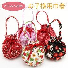 七五三巾着女の子女児子供かわいいバッグ袋物3歳5歳7歳白×赤鞠