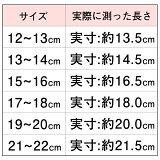 子供用足袋【楽天国際配送可能商品】