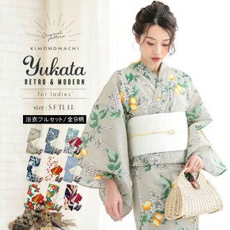 Lady's Yukata set [Natsu bijin] retro style , Kyoto kimonomachi original Yukata+belt +accessory set