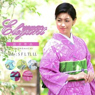 2016 Lady's New yukata set , [Elegant] Kyoto kimonomachi original , Yukata+belt+accessory*2 total 4 items set