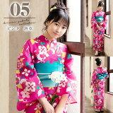 2017「恋する浴衣」浴衣set6:ターコイズ矢羽