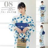 2017「恋する浴衣」浴衣set9:オレンジ蝶々