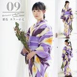 2017「恋する浴衣」浴衣set10:水色蝶々