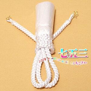 羽織紐 七五三 男児・男の子用