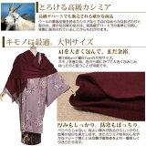 着物ショール高級カシミア全5色【楽天国際配送可能商品】