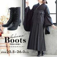 オリジナル 編み上げブーツ「 黒 ブラック S/M/L/LL/3L 」