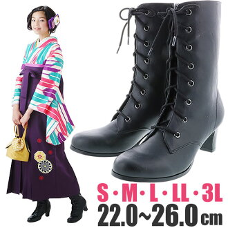 Hakama boots for graduation hakama, lace-up boots [ black] S/M/LL/3L