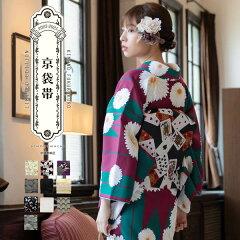 京袋帯 単品
