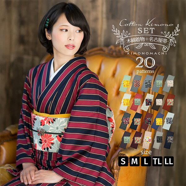 木綿着物と木綿の名古屋帯の2点 木綿着物 セット