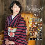 【木綿着物】木綿着物と木綿の名古屋帯の2点セット