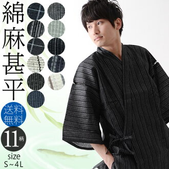 Mens cotton Jinbei, for father's day gifts, Fireworks festival, men's Jinbei
