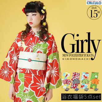 2016 Lady's New yukata set , [girly] Kyoto kimonomachi original , Yukata+belt+accessory*1 total 3 items set