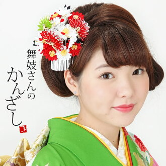 "Hair kanzashi ornament for long-sleeve kimono ""Pine bamboo and plum handmade hairpin""  Kanzashi Hair accessory for Japanese wedding"