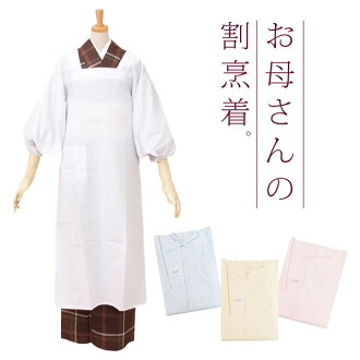 Long japanese-style cooking apron , simple design 8 color for all eight colors fs3gm [R]