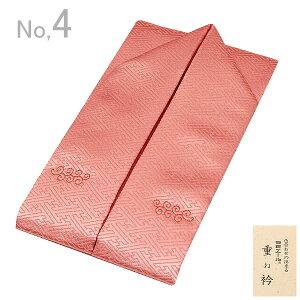 ラミエールかさね衿(伊達衿)「濃いピンク色系」No.4