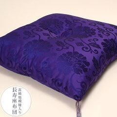 古希・喜寿のお祝い「座布団 紫
