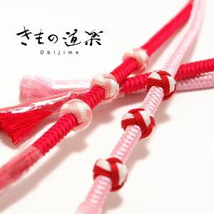 正絹帯締め「きもの道楽/小田巻