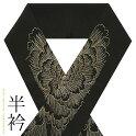 振袖用に!可愛く華やか刺繍半衿 黒×ゴールド 牡丹刺繍