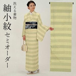 大島紬・泥染・手織り・奄美大島