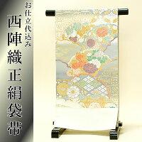 訪問着 礼装 フォーマル 結婚式 袋帯 「白グレー段ぼかし ゴールド宝尽し市松に雪輪」 京都西陣 日本製