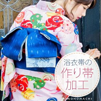 Yukata ready-made belt , Kyoto kimonomachi original type