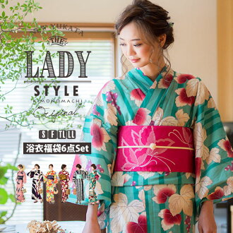 2016 Lady's New yukata set , [Kiriri style] Kyoto kimonomachi original , Yukata+belt+accessory*2 total 4 items set