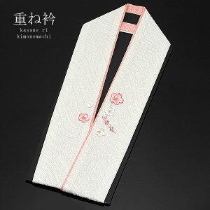 振袖用 桜の刺繍重ね衿 スワロフスキー付「白×薄ピンク」