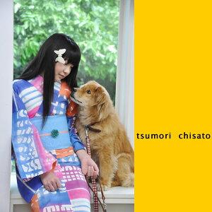 2010年tsumori chisato ブランド浴衣 大特価ブランド浴衣ツモリチサト ブランド浴衣単品激安セ...