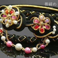 振袖用正絹帯締め「黒×ゴールド 組紐とビーズのお花、チェーン飾り」