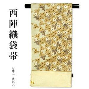 西陣織 洒落袋帯「ごく淡いベー