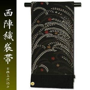 西陣織 洒落袋帯「黒 草花」岡