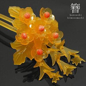 べっ甲調かんざし「菊と梅」