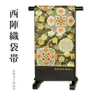 西陣織袋帯「グレー 道長寿松梅